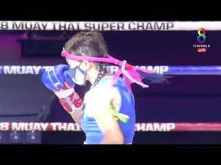 Muay Thai Super Champ