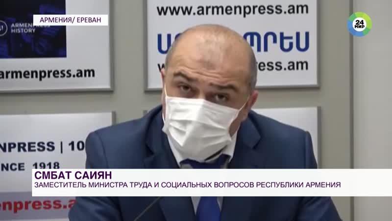 В Армении увеличат пособие за рождение первого и второго ребенка