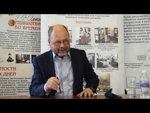 Великая греческая колонизация музейная рубрика Час учёного