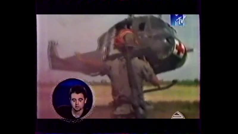 Фрагмент 12 злобных зрителей MTV