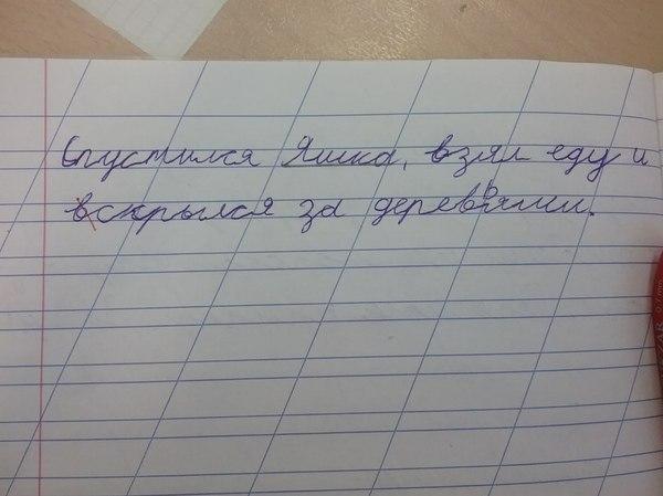 KaByvAkC538.jpg