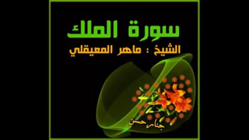 Facebook 872694902834395 180p mp4
