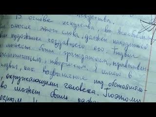 МАРАФОН ПОЗДРАВЛЕНИЙ: Российский государственный институт сценических искусств (РГИСИ)