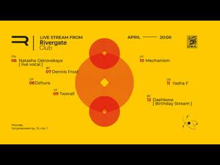 Motion Lab: Yasha F Live Stream at Studio Rivergate Club
