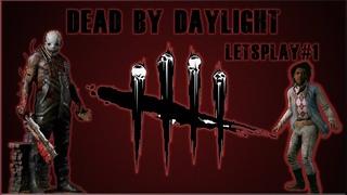 Dead By Daylight #1 | Прячемся от Майерса | Познаём основы | Ставим капканы