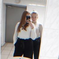Колесникова Алина