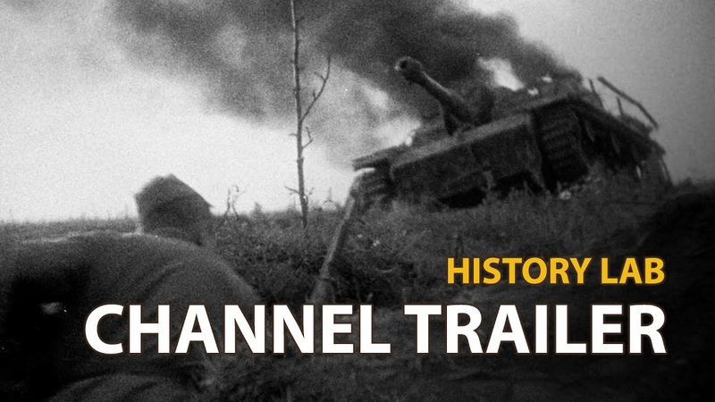 HISTORY LAB CHANNEL TRAILER