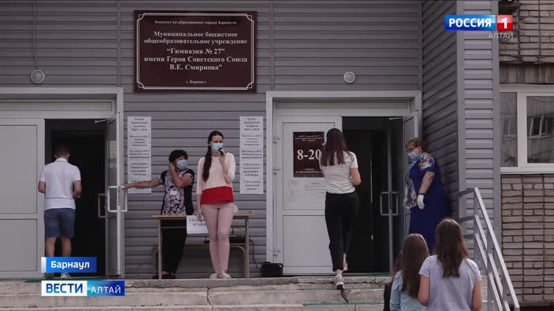 В Алтайском крае четверых выпускников выгнали с ЕГЭ