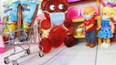 ЖЕЛЕЙНЫЙ МЕДВЕДЬ В МАСКЕ! КАТЯ И МАКС ВЕСЕЛАЯ СЕМЕЙКА! мультики куклы Барби мультики