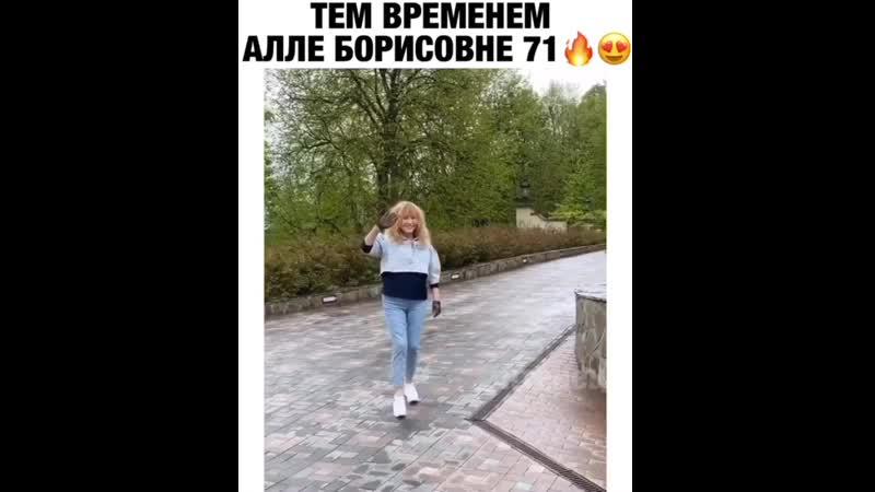 Алла Борисовна mp4