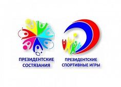Гимназисты отобраны на Россию