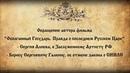 Сергий Алиев привлекает на отмену против закона о СНИЛС известных людей. Борис Галкин