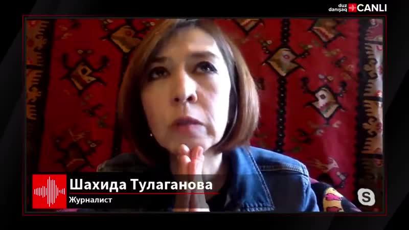 Журналист Шахида Тулаганова. Взгляд на Азербайджан со стороны