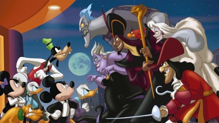 Мышиный дом дом злодеев мультфильм семейный