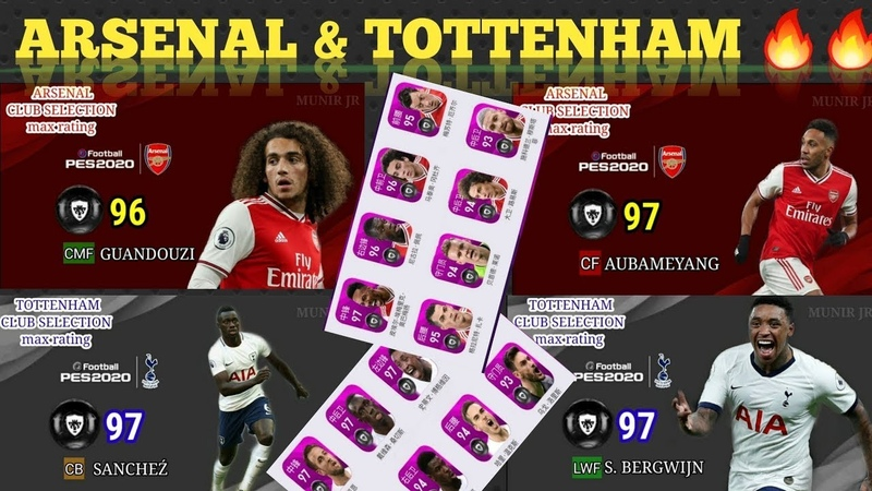 600 Coins Arsenal and Tottenham Hotspur Club Selection Pack Opening - Pes 2020 Mobile