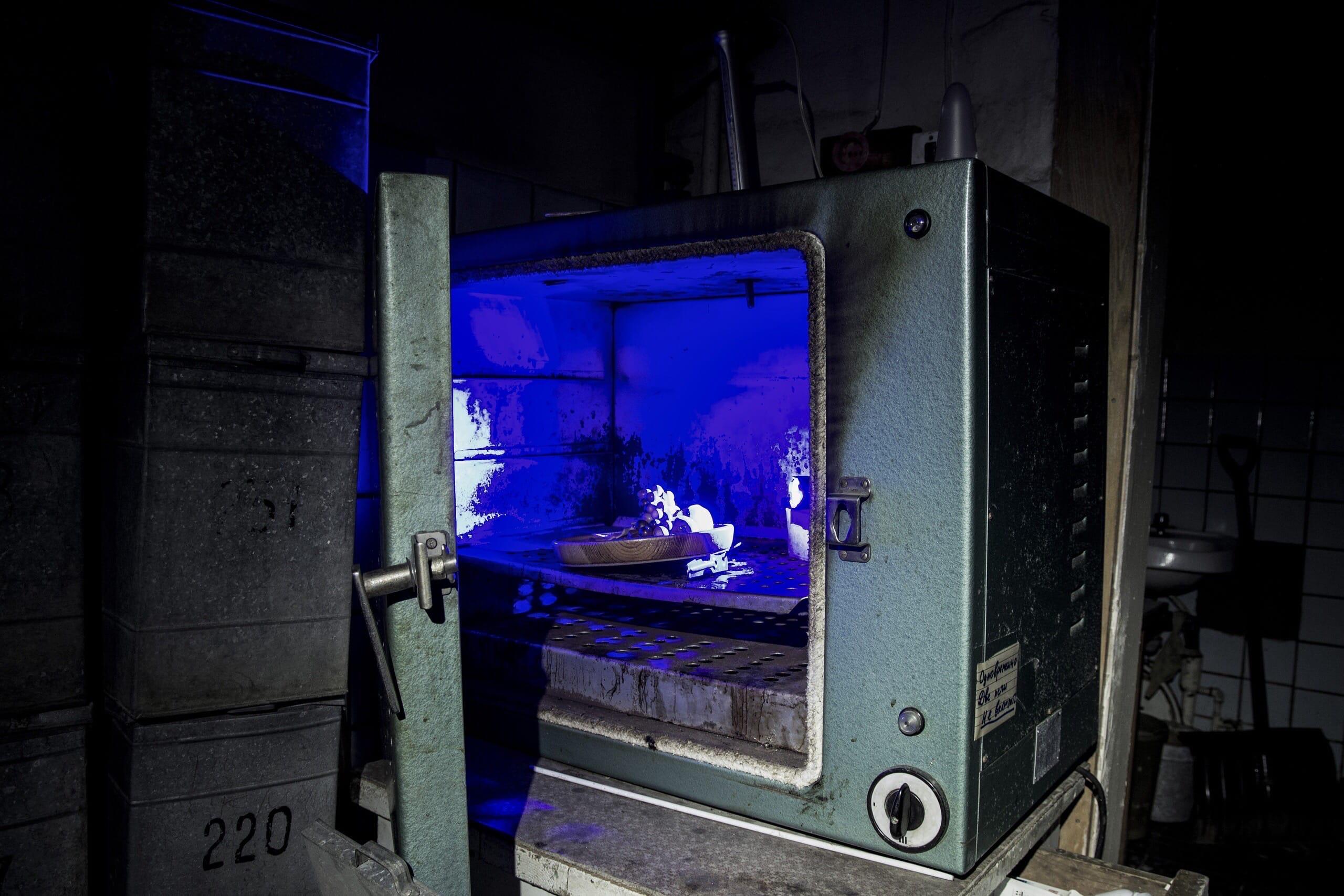 Заброшенная лаборатория