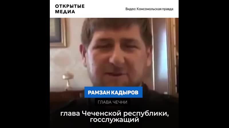 Кадыров призвал наказать режиссёра Сокурова