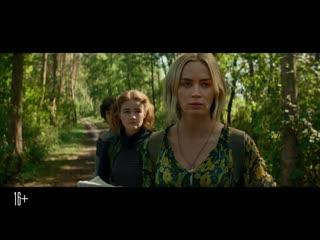 Тихое место 2  (A Quiet Place: Part II) (2020) трейлер-тизер русский язык HD / Джон Красински /