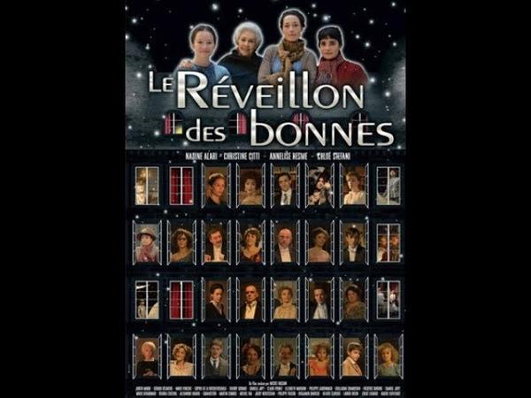 Маленькие рождественские тайны 1 серия драма 2007 Франция