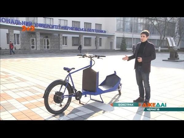 У Чернігові студенти розробили унікальну електричну машину, що не потребує палива
