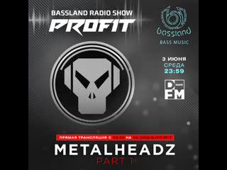 Bassland Show @ DFM () - METALHEADZ. Part 1