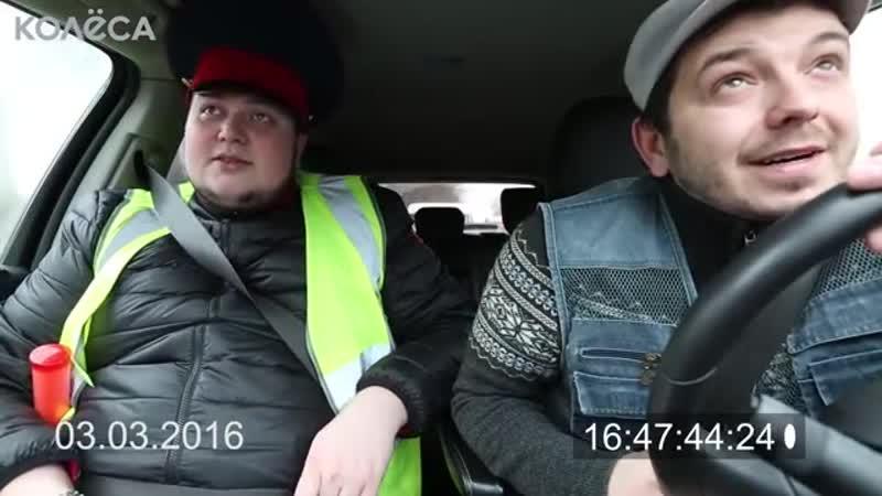 Таксист Русик. Культура на дорогах