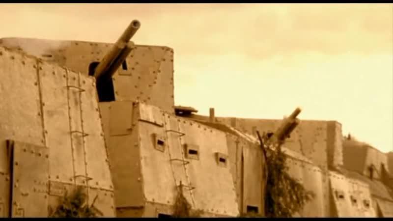 Последний бронепоезд 2006 Атака бронепоезда