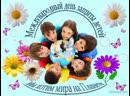 Фильм Счастливое детство