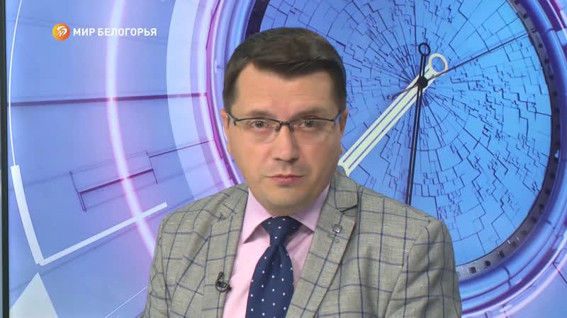 Live Мир Белогорья Белгород и Белгородская область