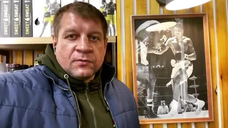 Конкретное ты бздило Александр Емельяненко призвал Шлеменко умерить финансовые запросы