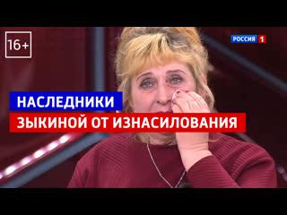 Новые наследники Людмилы Зыкиной  Андрей Малахов. Прямой эфир  Россия 1