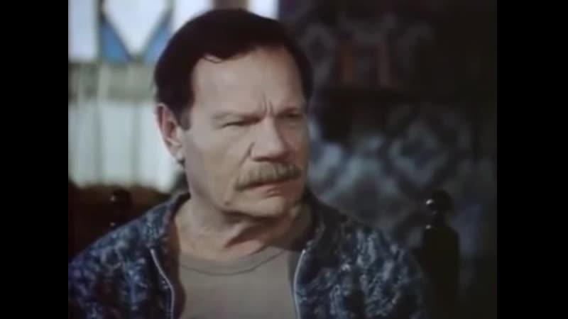 Визит к минотавру 1-5 серии (1987). Советский детектив