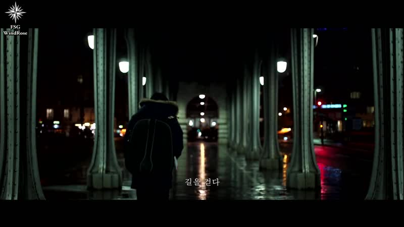 Hong Isaac - A walk (길을 걷다) (рус.саб) [FSG WindRose]