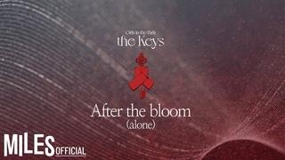 공원소녀 GWSN - After the bloom (alone) OFFICIAL AUDIO