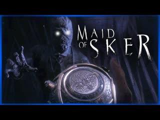 [TheBrainDit] СКЕРСКАЯ ДЕВА - ДАВНО ТАК НЕ ПУГАЛСЯ ● Maid of Sker #3