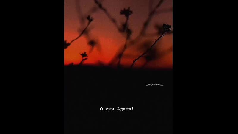 _as_sabur20200707_164454_0.mp4