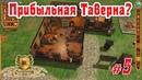 Crossroads Inn - 5 - Как открыть новую Таверну? @Vadim Senna