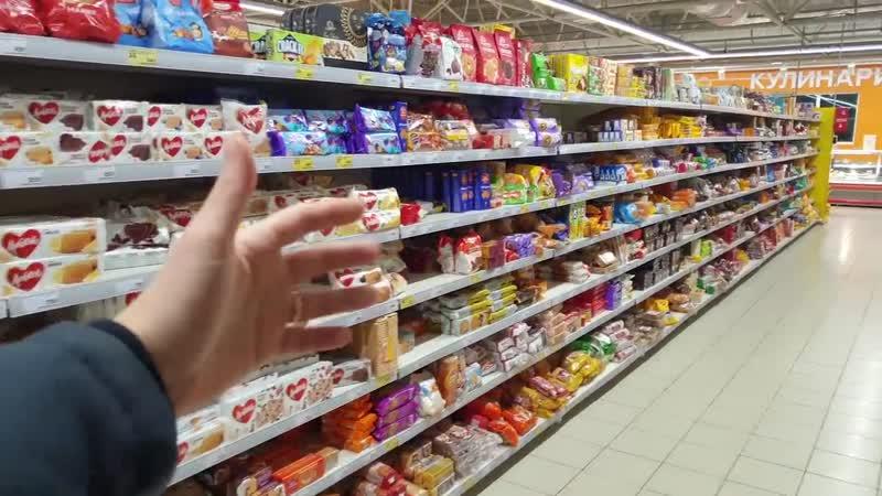 Dan Sheekoz в супермаркете