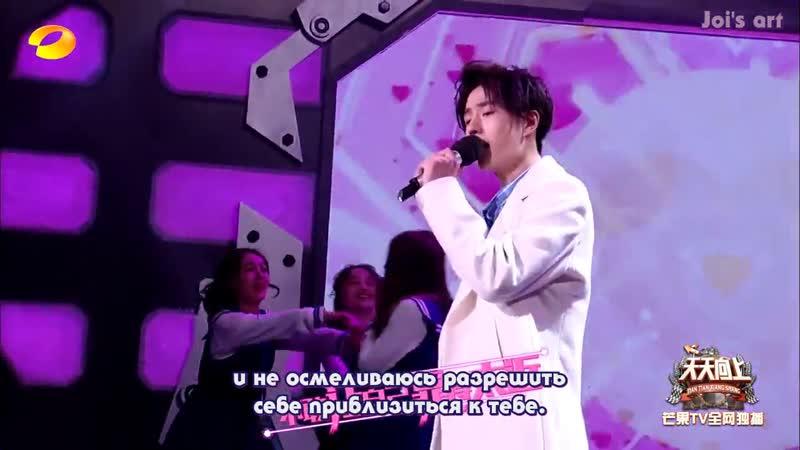 [RUS SUB] Ван Ибо Мне так не хочется кавер | Wang Yibo Day Day up 2018 | 情非得已