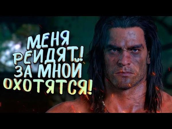 Top Conan exiles МЕНЯ ЗА РЕЙДИЛИ 2 ПРОТИВ 1 Я ИХ УБИЛ И ВЕРНУЛ СВОИ РЕСУРСЫ И ВЗЯЛ ИХ 3cерия