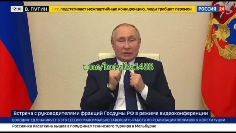 ультраправый мегаконсервативный шаломов Путин Последняя надежда белой расы и славян
