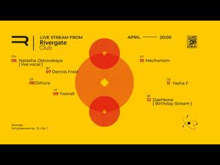 Motion Lab: POVOD by Dashkova Live Stream at Studio Rivergate Club