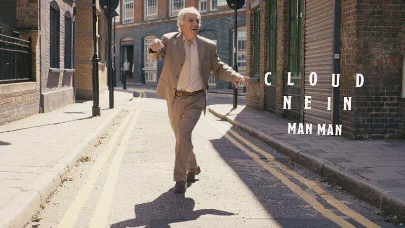 Man Man Cloud Nein LYRIC VIDEO