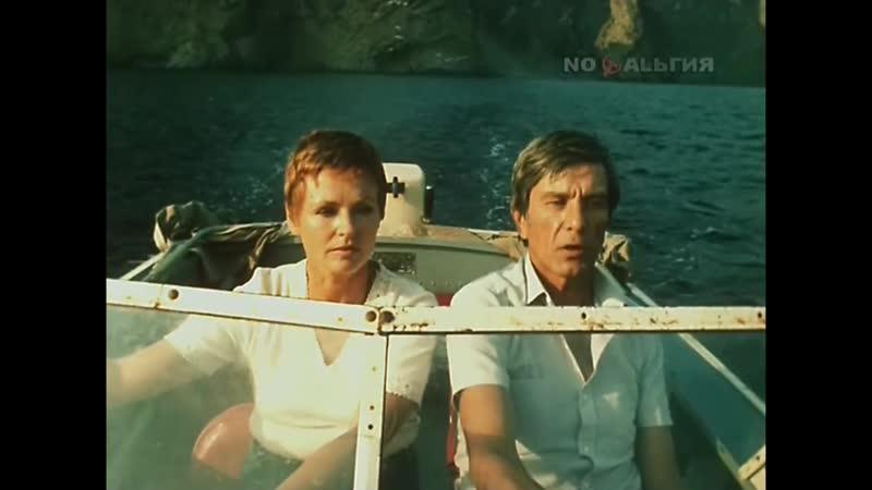 Люди и дельфины 1983 1984 2 серия