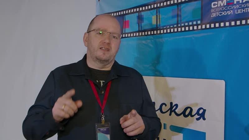 Смене35 Поздравление Петрухина Алексея - продюсера, режиссера, сценариста