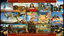 Сюрреализм Сальвадор Дали Картины Salvador Dali HD Famous Paintings