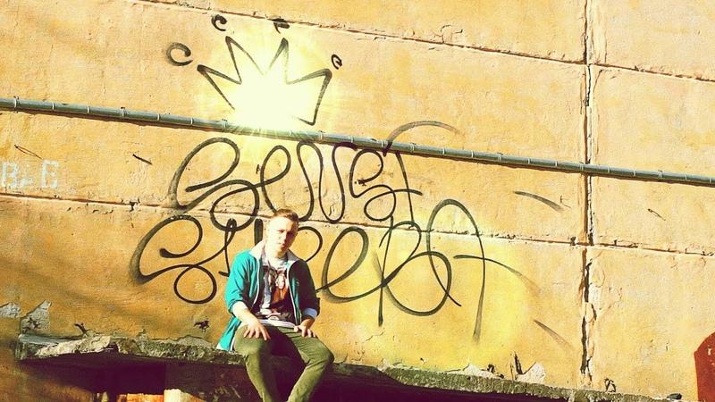 Rastaveli MC - SVOBODA (Official Video) prod. DJ Greg Beatz