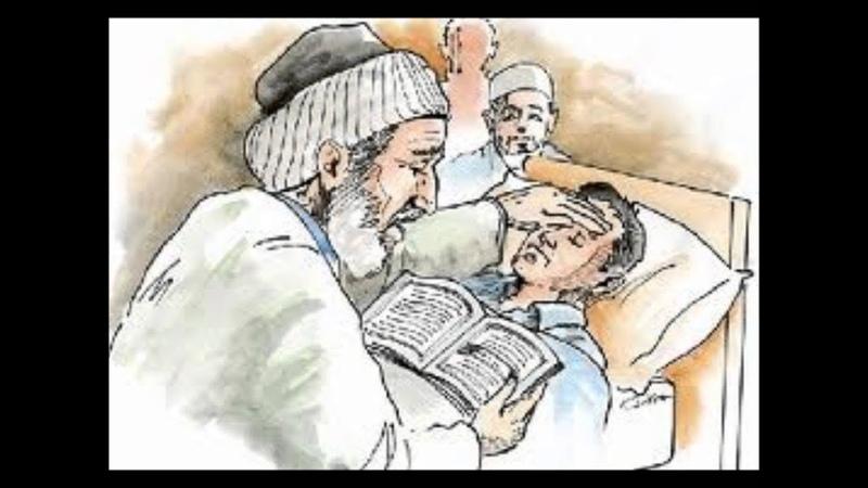 الرقية الشرعيه للعين والحسد ماهر المعيقل 161