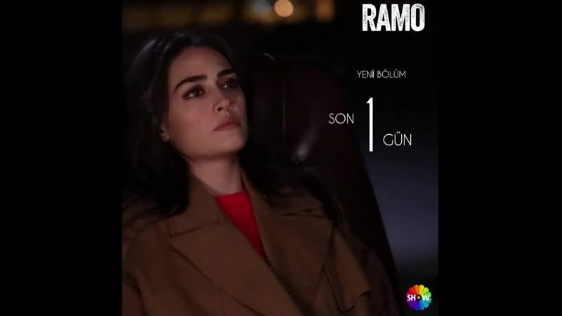 Ramo'nun yeni bölüm için son 1 gün