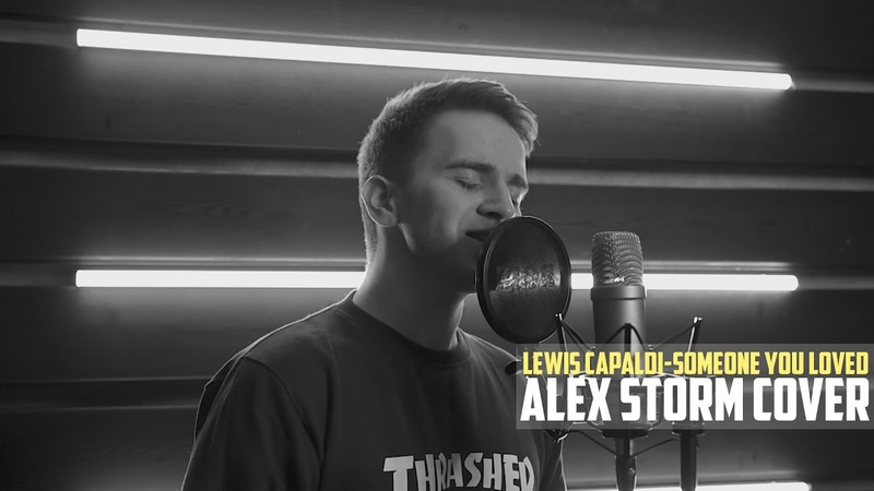 Lewis Capaldi на РУССКОМ Someone you loved Alex Storm cover